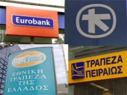 image of greek banks