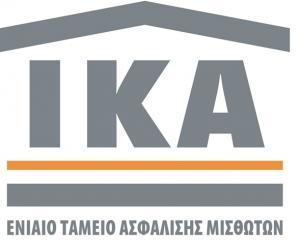 image of ika