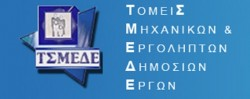 image of tsmede
